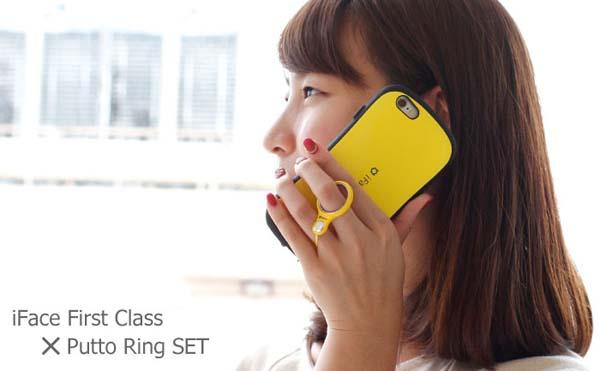 iFace First Class iPhone 6 Plus and iPhone 6 Cases