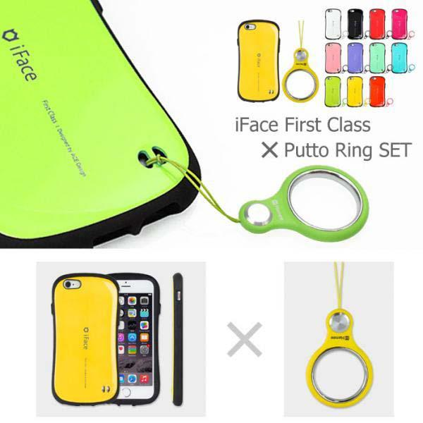 best service a4b4d 9351c iFace First Class iPhone 6 Plus and iPhone 6 Cases | Gadgetsin