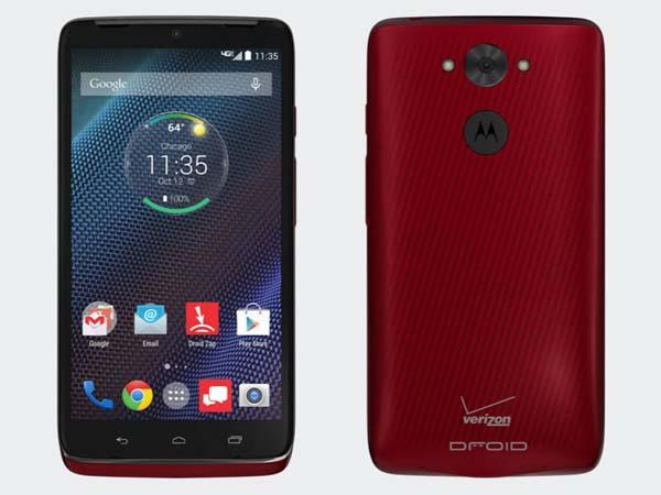 Verizon Announced Motorola Droid Turbo Android Phone