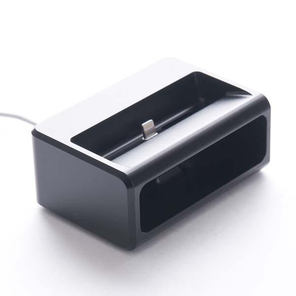 The Symphony Charging Station for iPhone 6/6 Plus