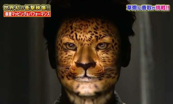 Face Hacking Real-Time Protection Show by Two Japanese Artists