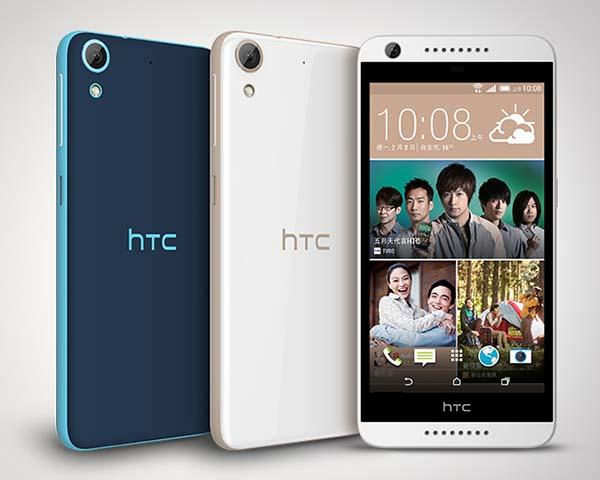 HTC Desire 626 Android Phone Announced