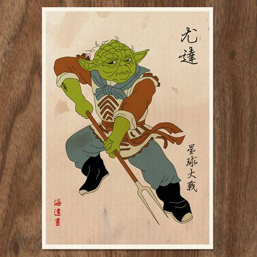 The Star Wars Poster Set Inspired By Ancient Chinese