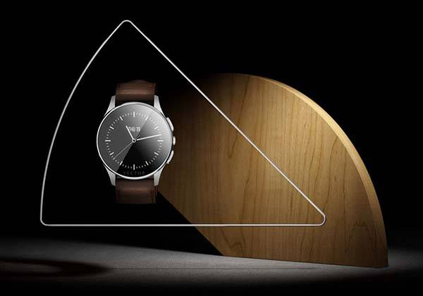 Vector Smartwatch Features 30 Day Battery Life