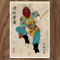 The Star Wars Poster Set Inspired by Ancient Chinese Culture