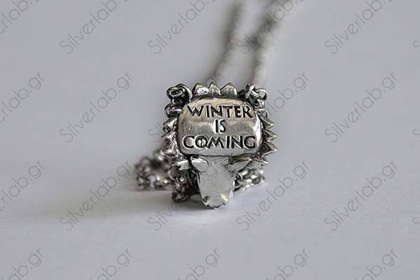 Game of Thrones House of Stark Handcrafted Necklace