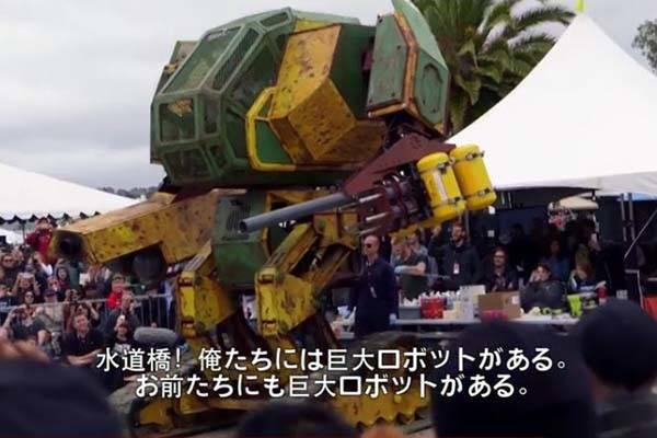 MegaBots Megabot Mark II Piloted Robot