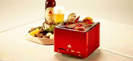 The Mini Grill Cube BBQ Lets You Roast Meat Anywhere