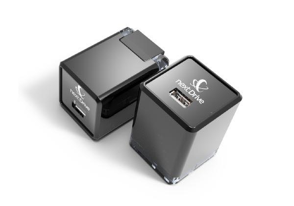 NextDrive Plug Uses USB External Drive As Cloud Storage Device