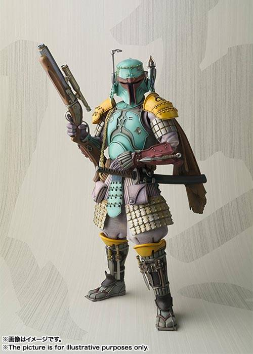 Star Wars Samurai Ronin Boba Fett Action Figure