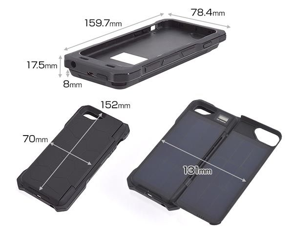 Thanko's iPhone 6 Battery Case with Two Solar Panels