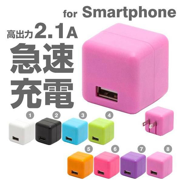 Cube USB Charger with Integrated Power Bank