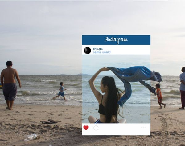 The Truth Behind The Instagram Photos