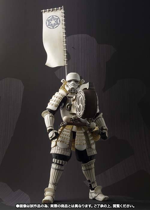 Samurai Styled Taikoyaku Stormtrooper Action Figure