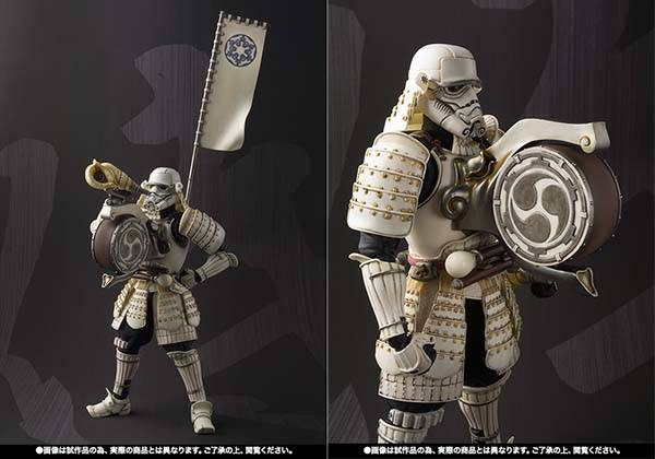 The Samurai Styled Taikoyaku Stormtrooper Action Figure