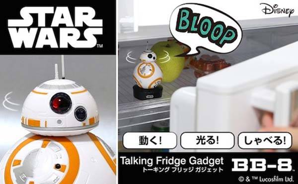 The Star Wars BB-8 Talking Fridge Gadget