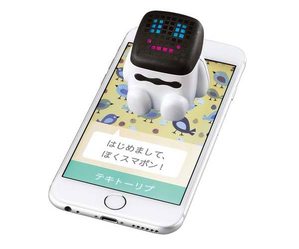 Smapon Talking Robot Fits on Your Smartphone
