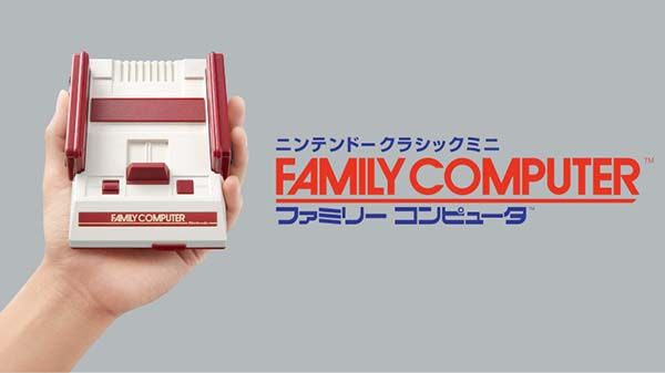 Nintendo Mini Famicom with 30 Built-in Classic Games