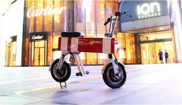 Motochimp Urban Styled Electric Bike