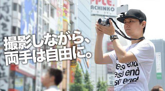 Baseball Cap with Camera Smartphone Mounts