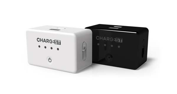 ChargEST Universal Travel Adapter with Detachable Power Bank