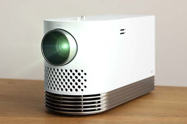 LG ProBeam Compact Laser Projector