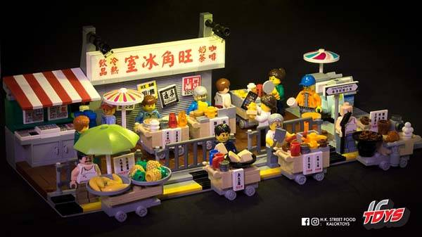 Hong Kong Street Food LEGO Set