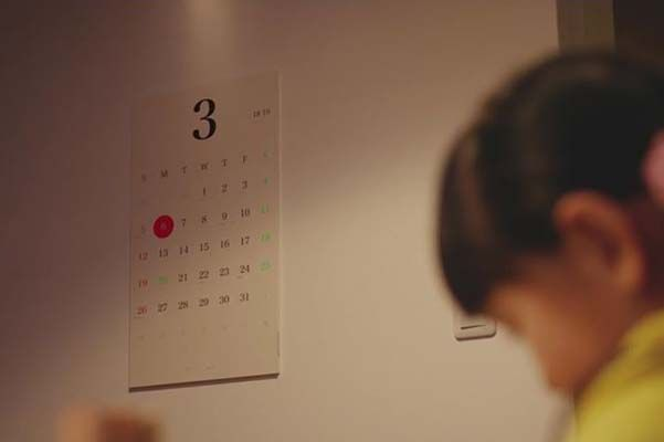 The Color E-Paper Smart Calendar