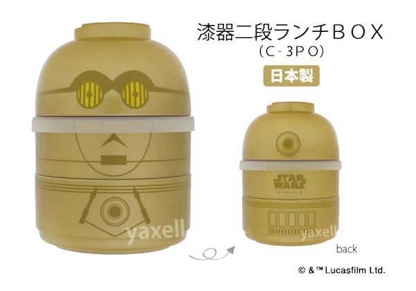 Star Wars Lacquerware Lunch Box