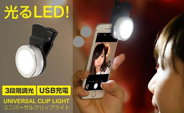 Universal Clip LED Light for Smartphones