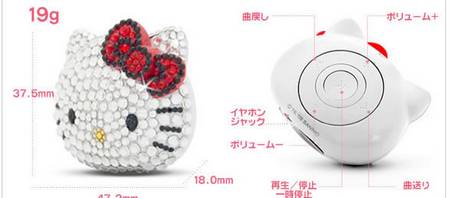 Hello Kitty Music Player With Swarovski Crystals